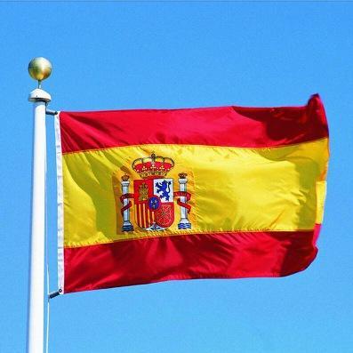 Перевозка личных вещей в Испанию