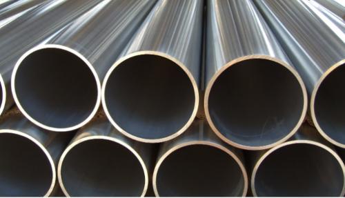 Produits en aluminium