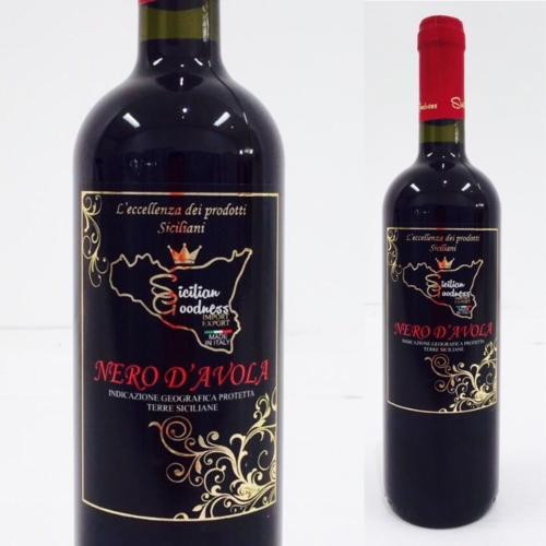 Vino Rosso (Nero d'Avola)