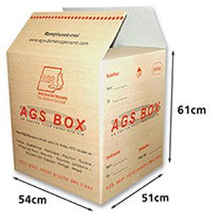 Small package shipping - Free quote