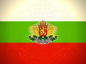 Traductions de bulgare