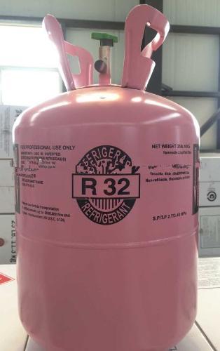 R32 Refrigerant Gas for sale