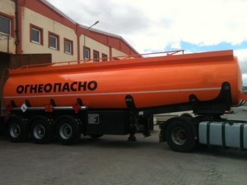 Fuel Tanker Trailer