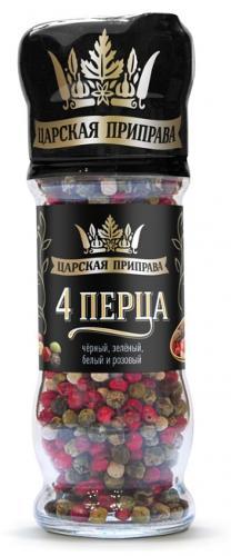 Seasoning «4 Peppers»