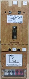Автоматический выключатель ВА09-35С